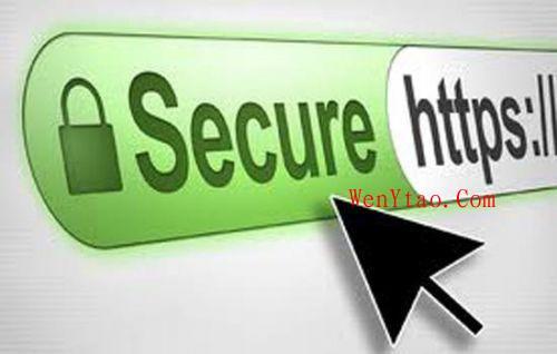 个人博客用不用开启HTTPS协议?