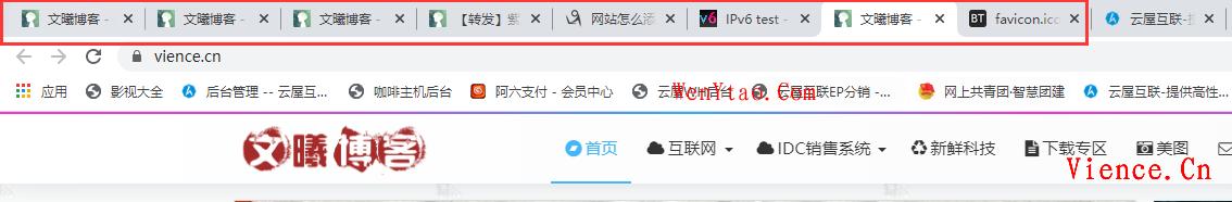 网站添加ico小图标教程代码