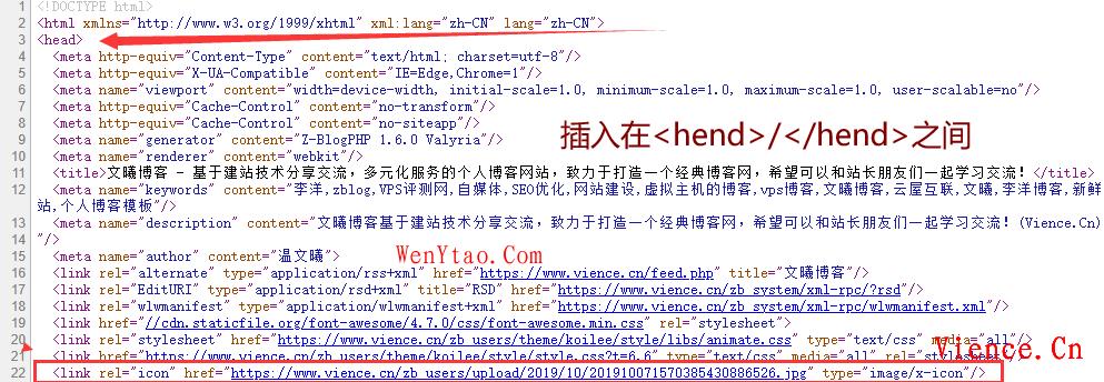 网站添加ico小图标教程代码,网站添加ico小图标教程代码 网站添加ico小图标 分享 经验 站长 教程 第2张,网站添加ico小图标,分享,经验,站长,教程,第2张