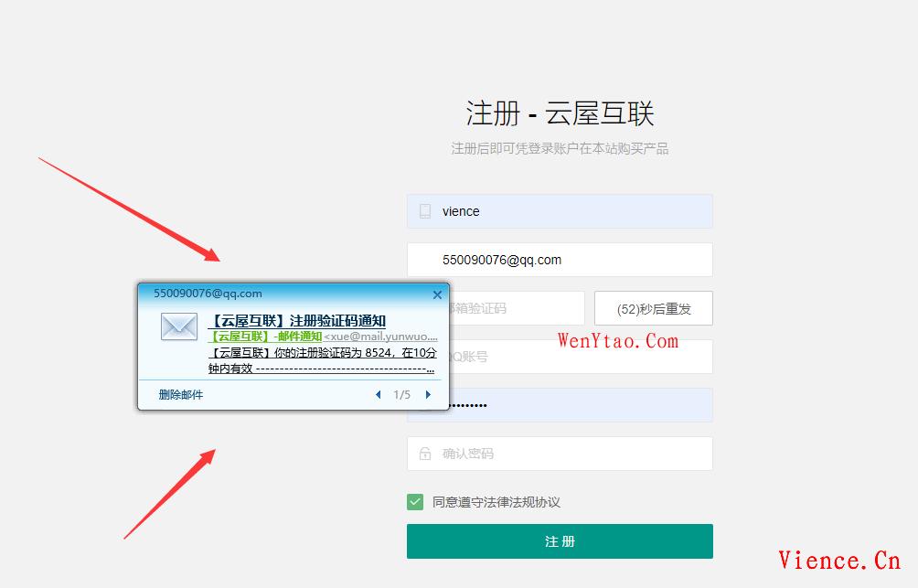 雪花系统修改STMP25端口为SSL端口发邮件465/587/80端口 雪花发信修改端口 阿里云邮件推送 分享 教程 第3张