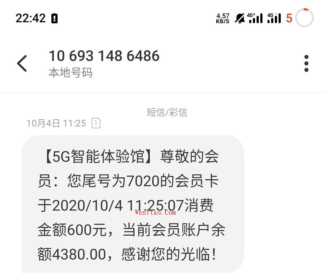 【转载】解密大街上传单扫码送手机骗局 传单扫码 送手机骗局 第2张