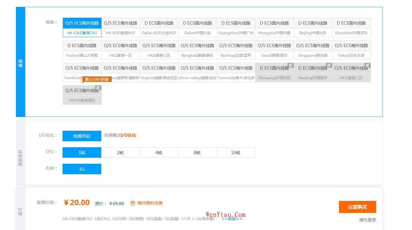 ZileCloud云计算双十一多线路香港服务器CN2,BGP 国内多节点任您选择 ZileCloud ZileCloud云计算 ZileCloud怎么样 香港CN2线路 香港BGP 第3张