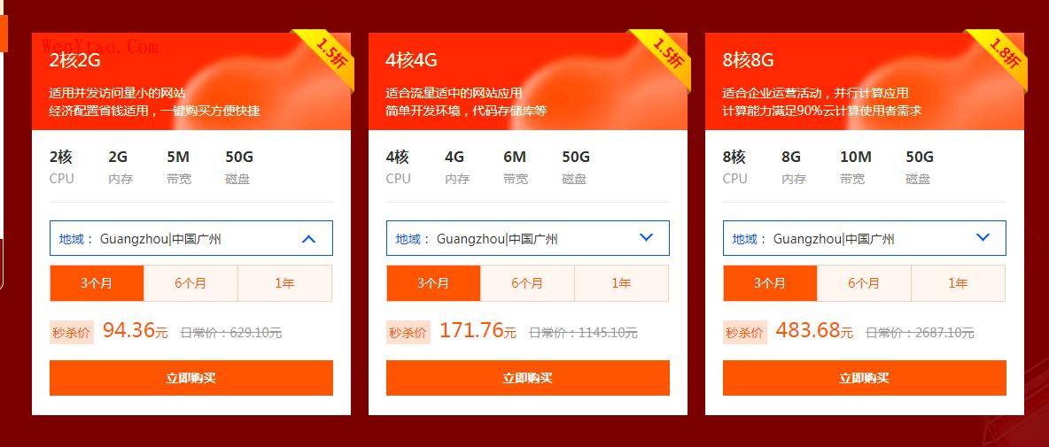 ZileCloud云计算双十一多线路香港服务器CN2,BGP 国内多节点任您选择 ZileCloud ZileCloud云计算 ZileCloud怎么样 香港CN2线路 香港BGP 第2张