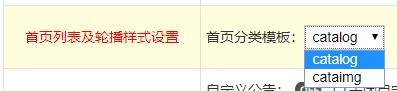Z-BlogPHP开运锦鲤前来报道(更新说明及操作教程,必看文章) 第5张