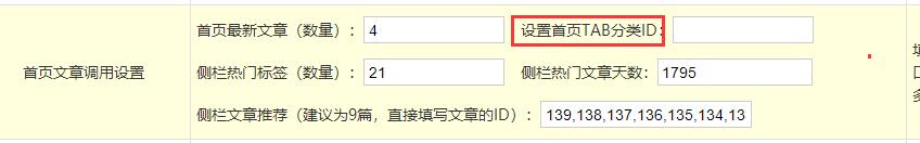 Z-BlogPHP开运锦鲤前来报道(更新说明及操作教程,必看文章) 第9张