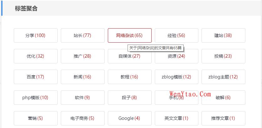 Z-BlogPHP开运锦鲤前来报道(更新说明及操作教程,必看文章) 第8张