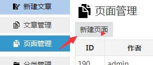 Z-BlogPHP开运锦鲤前来报道(更新说明及操作教程,必看文章) 第22张