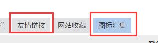 Z-BlogPHP开运锦鲤前来报道(更新说明及操作教程,必看文章) 第37张