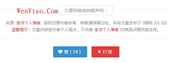 Z-BlogPHP开运锦鲤前来报道(更新说明及操作教程,必看文章) 第34张