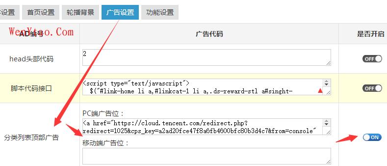 Z-BlogPHP开运锦鲤前来报道(更新说明及操作教程,必看文章) 第32张