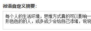 Z-BlogPHP开运锦鲤前来报道(更新说明及操作教程,必看文章) 第28张