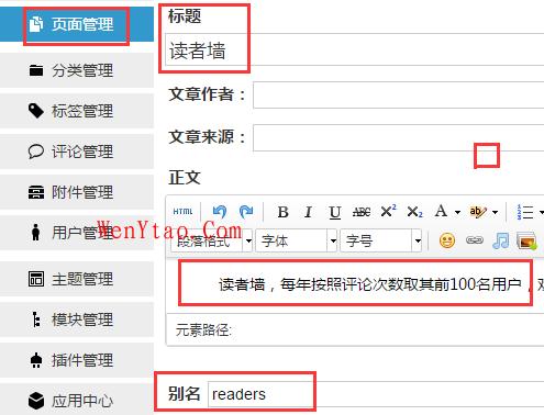 Z-BlogPHP开运锦鲤前来报道(更新说明及操作教程,必看文章) 第29张