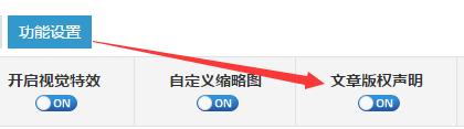 Z-BlogPHP开运锦鲤前来报道(更新说明及操作教程,必看文章) 第45张