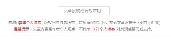 Z-BlogPHP开运锦鲤前来报道(更新说明及操作教程,必看文章) 第44张
