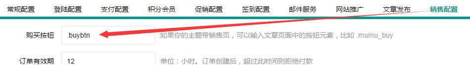 Z-BlogPHP开运锦鲤前来报道(更新说明及操作教程,必看文章) 第49张
