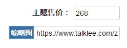 Z-BlogPHP开运锦鲤前来报道(更新说明及操作教程,必看文章) 第57张