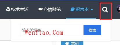 Z-BlogPHP开运锦鲤前来报道(更新说明及操作教程,必看文章) 第59张
