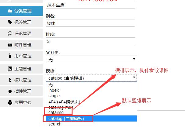 Z-BlogPHP开运锦鲤前来报道(更新说明及操作教程,必看文章) 第62张