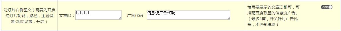 Z-BlogPHP开运锦鲤前来报道(更新说明及操作教程,必看文章) 第67张