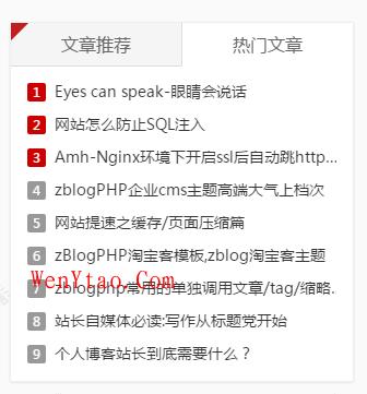 Z-BlogPHP开运锦鲤前来报道(更新说明及操作教程,必看文章) 第73张