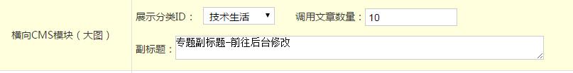 Z-BlogPHP开运锦鲤前来报道(更新说明及操作教程,必看文章) 第78张