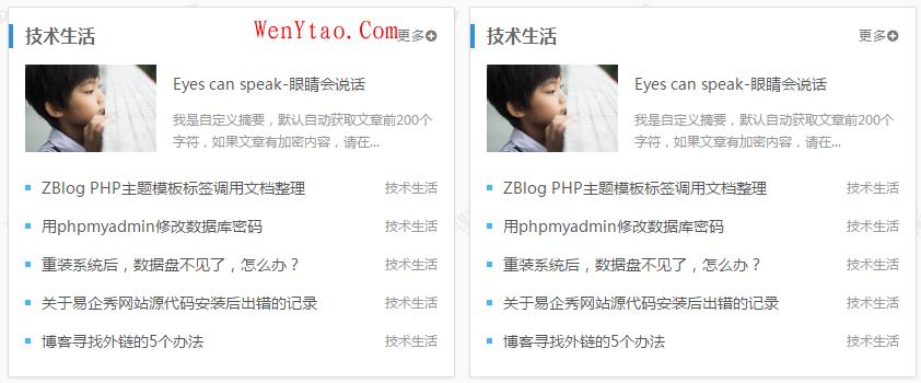 Z-BlogPHP开运锦鲤前来报道(更新说明及操作教程,必看文章) 第76张