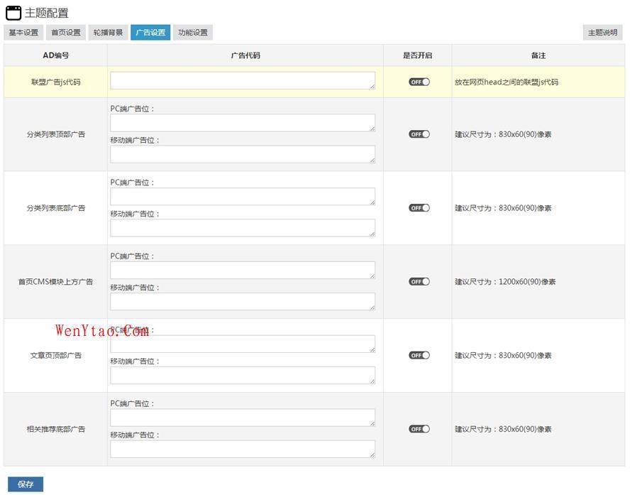 Z-BlogPHP开运锦鲤前来报道(更新说明及操作教程,必看文章) 第85张