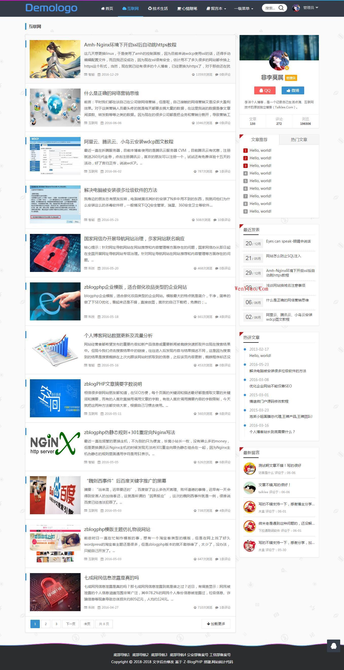 Z-BlogPHP开运锦鲤前来报道(更新说明及操作教程,必看文章) 第88张