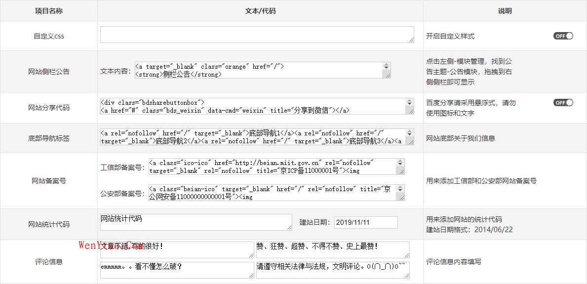 Z-blogPHP《小清新》至简至美个人博客主题模板,自适应加SEO优化 第4张