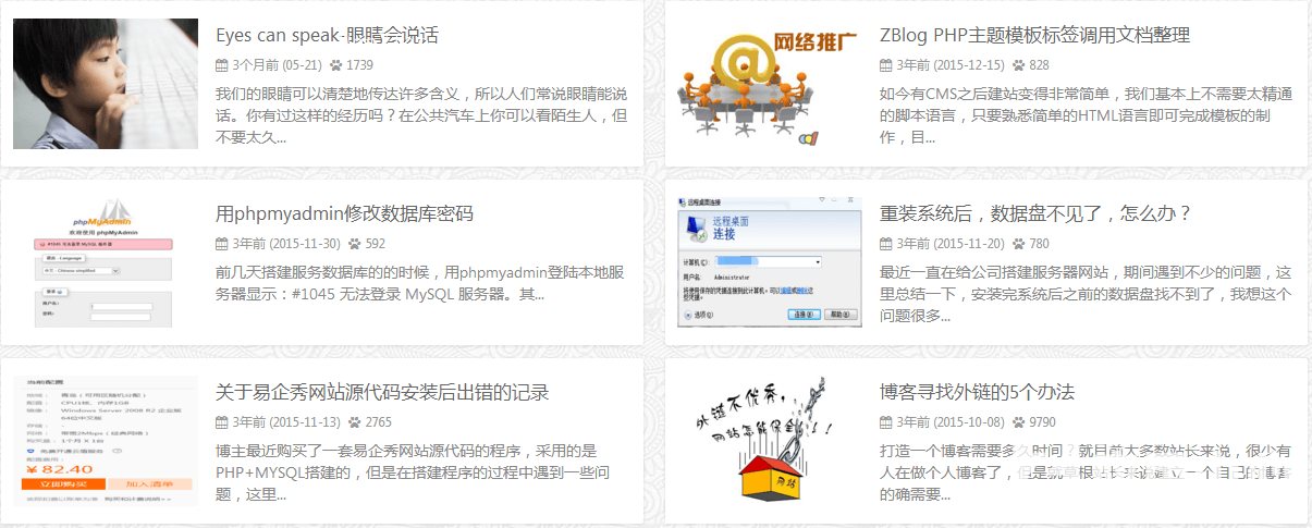 Z-Blog首款微商企业类型主题模板--微商互联(Wslee),Z-Blog首款微商企业类型主题模板--微商互联(Wslee) 第5张,第5张