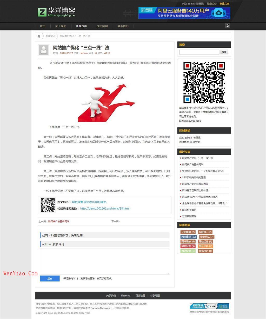 zblogPHP最新clublee主题,全网首发(地址更新) 第2张