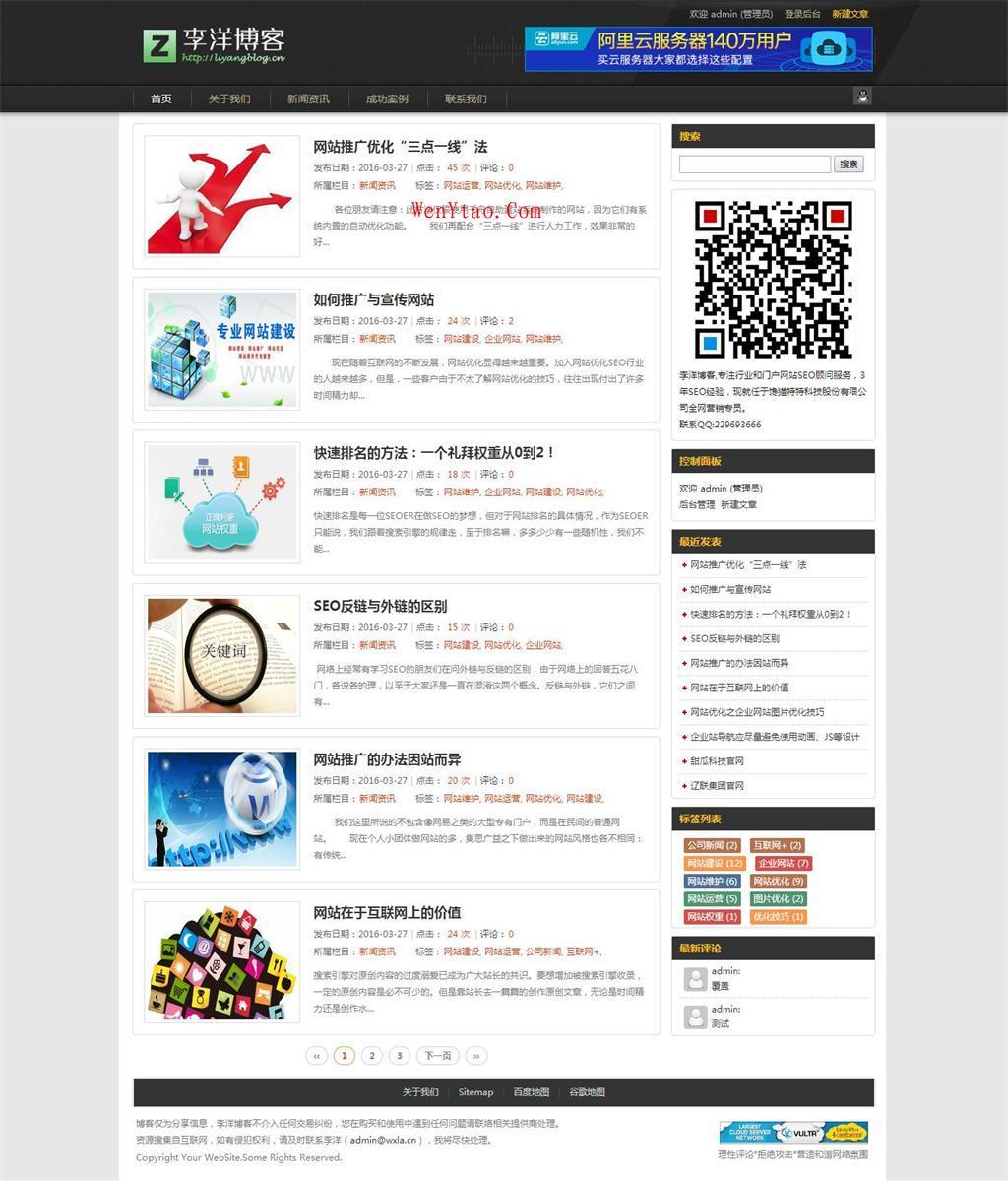 zblogPHP最新clublee主题,全网首发(地址更新) 第1张
