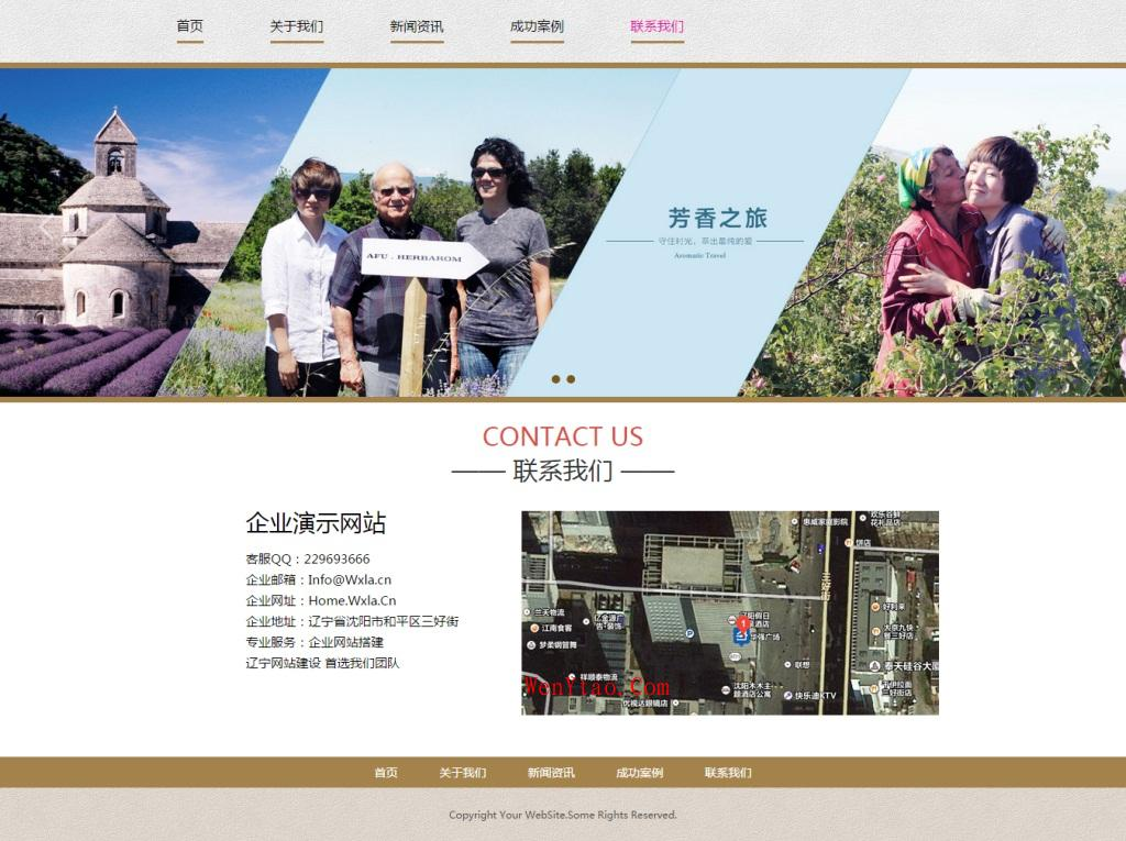 zblogphp企业模版,适合做化妆品类型的企业网站 第6张