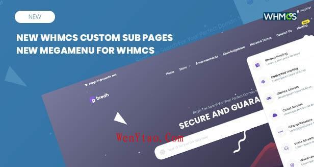 WHMCS模板Bredh v1.7非常精美的一款模板免授权WHMCS v7.10.× v1.7 第4张