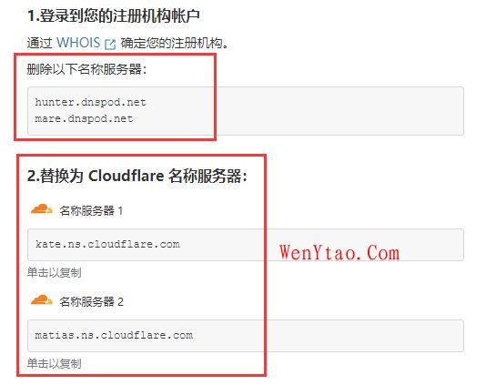 未备案域名使用Cloudflare设置域名URL转发,未备案域名使用Cloudflare设置域名URL转发 教程 分享 站长网站建设 图文教程 正经事 第8张,教程,分享,站长网站建设,图文教程,正经事,第8张
