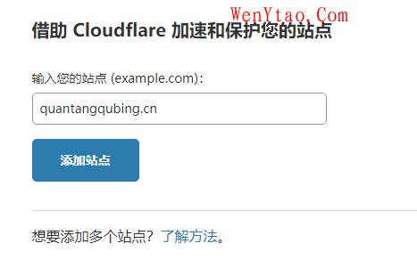 未备案域名使用Cloudflare设置域名URL转发,未备案域名使用Cloudflare设置域名URL转发 教程 分享 站长网站建设 图文教程 正经事 第4张,教程,分享,站长网站建设,图文教程,正经事,第4张