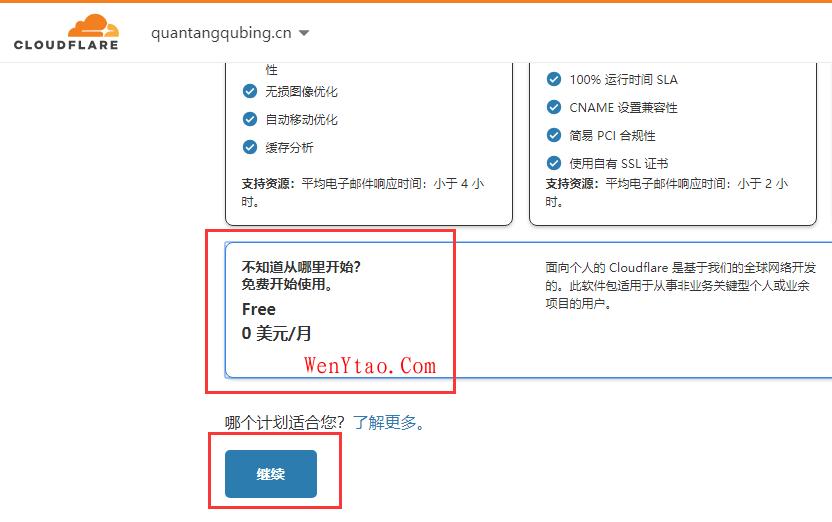 未备案域名使用Cloudflare设置域名URL转发,未备案域名使用Cloudflare设置域名URL转发 教程 分享 站长网站建设 图文教程 正经事 第5张,教程,分享,站长网站建设,图文教程,正经事,第5张