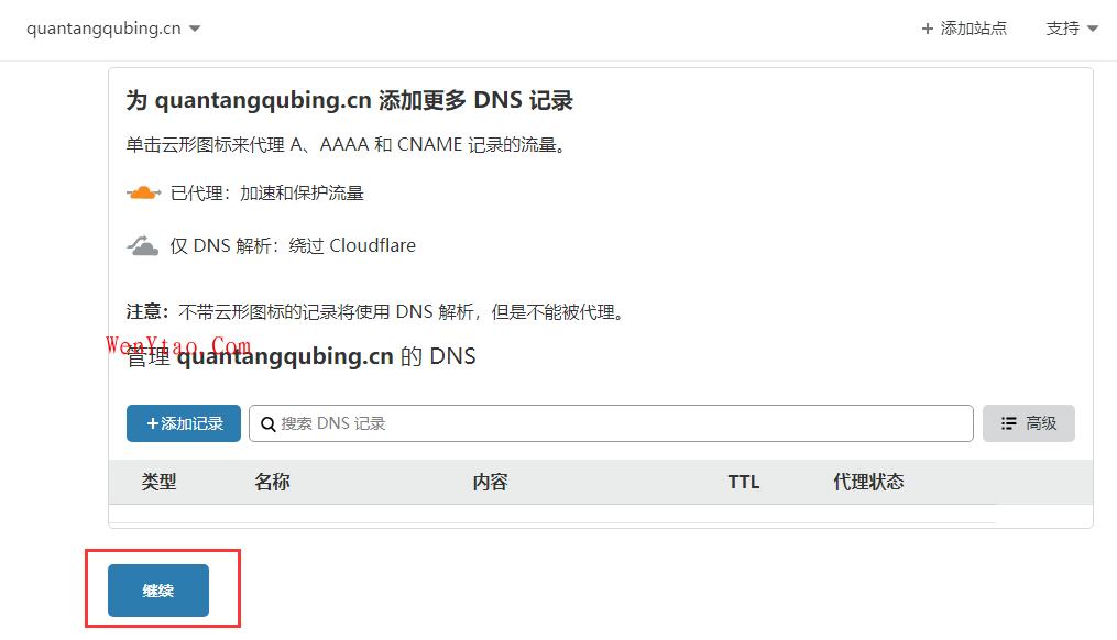未备案域名使用Cloudflare设置域名URL转发,未备案域名使用Cloudflare设置域名URL转发 教程 分享 站长网站建设 图文教程 正经事 第6张,教程,分享,站长网站建设,图文教程,正经事,第6张