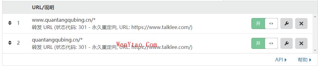 未备案域名使用Cloudflare设置域名URL转发,未备案域名使用Cloudflare设置域名URL转发 教程 分享 站长网站建设 图文教程 正经事 第16张,教程,分享,站长网站建设,图文教程,正经事,第16张