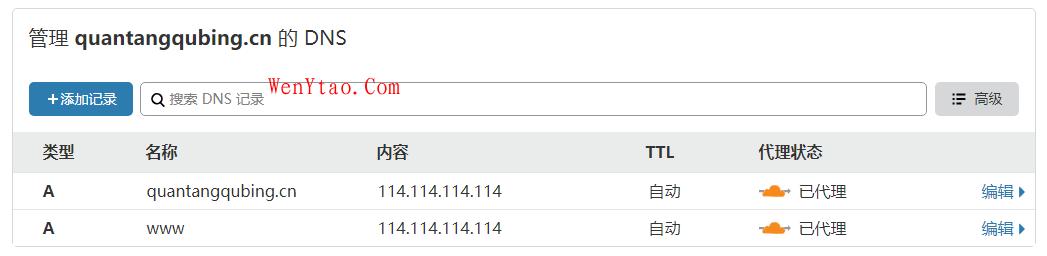 未备案域名使用Cloudflare设置域名URL转发,未备案域名使用Cloudflare设置域名URL转发 教程 分享 站长网站建设 图文教程 正经事 第18张,教程,分享,站长网站建设,图文教程,正经事,第18张