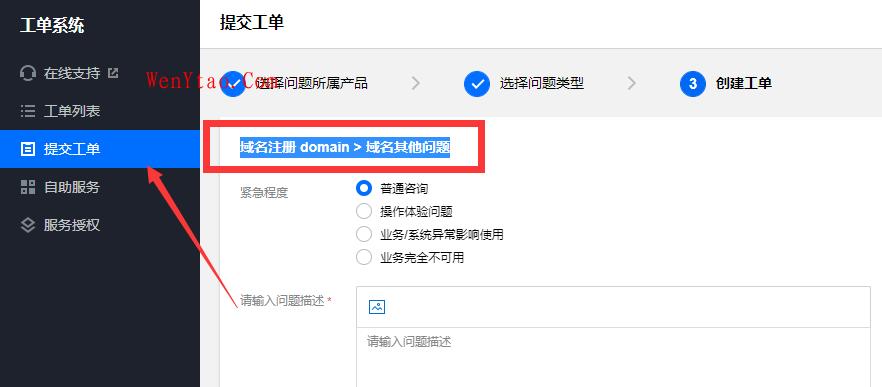 最最最最最最 最新QQ解白教程 解除非官方 文曦亲测半天成功解除