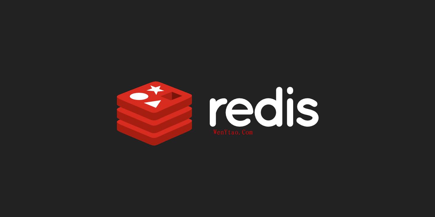 wordpress网站利用Redis加载速度优化