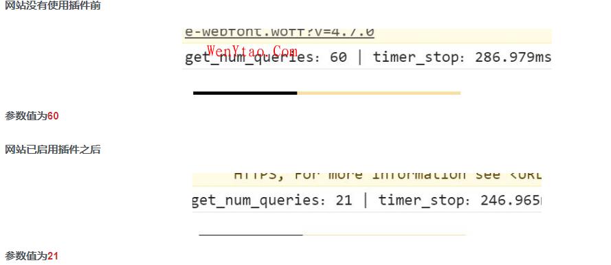 wordpress网站利用Redis加载速度优化,wordpress网站利用Redis加载速度优化 Redis加载速度优化 第7张,Redis加载速度优化,第7张