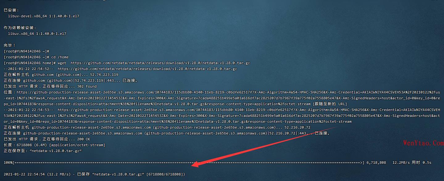 最新Netdata1.28版本安装以及汉化和使用(Linux 性能实时监测工具) 最新Netdata1.28版本安装 Netdata安装以及汉化 Linux下netdata中文版安装以及汉化 Netdata安装 第6张