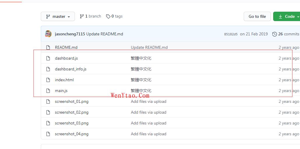 最新Netdata1.28版本安装以及汉化和使用(Linux 性能实时监测工具) 最新Netdata1.28版本安装 Netdata安装以及汉化 Linux下netdata中文版安装以及汉化 Netdata安装 第9张
