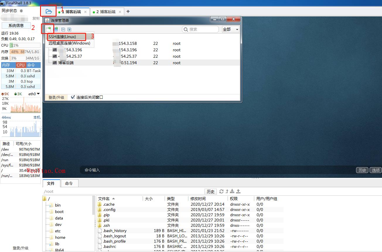 Linux系统服务器远程SSH管理工具使用教程(FinalShell篇)