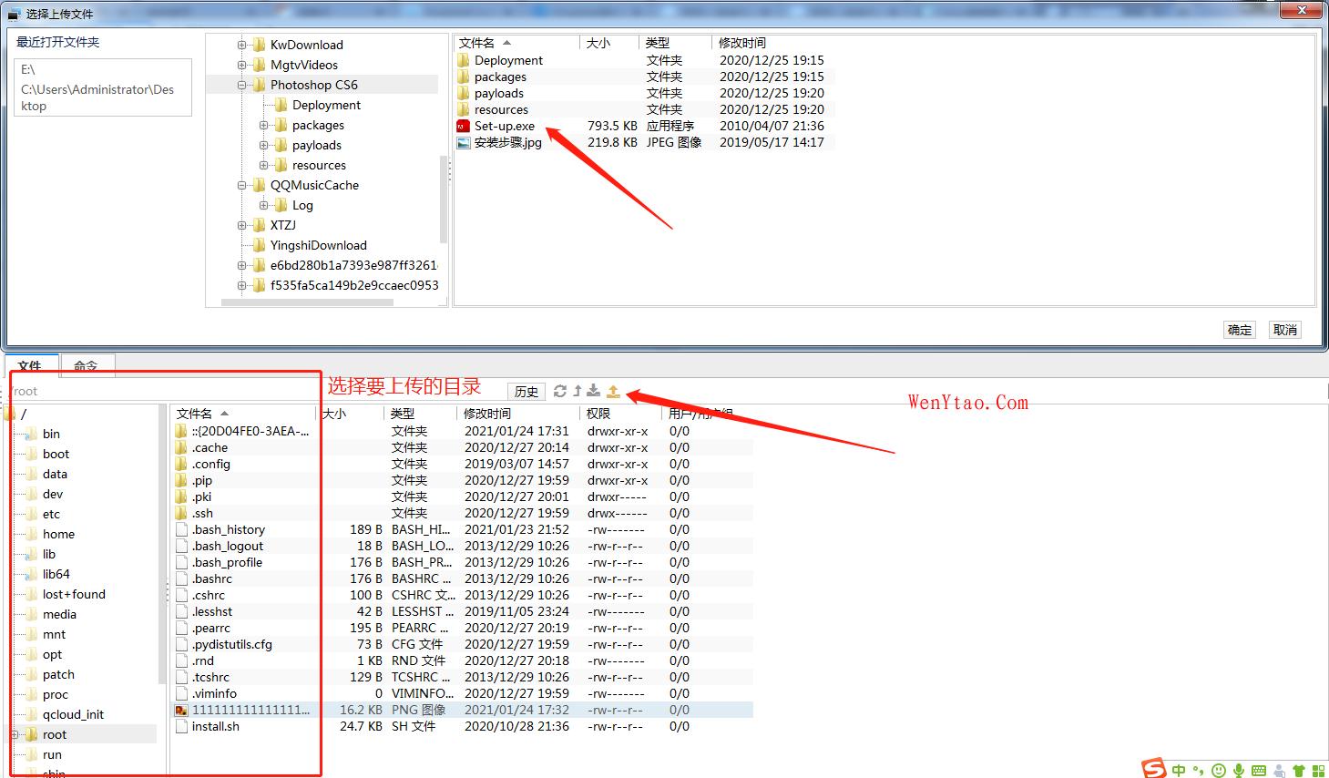 Linux系统服务器远程SSH管理工具使用教程(FinalShell篇),Linux系统服务器远程SSH管理工具使用教程(FinalShell篇) Linux系统服务器远程SSH ssh链接教程 linux服务器 宝塔 文曦 密码 Linux 功能 脚本 第4张,Linux系统服务器远程SSH,ssh链接教程,linux服务器,宝塔,文曦,密码,Linux,功能,脚本,第4张