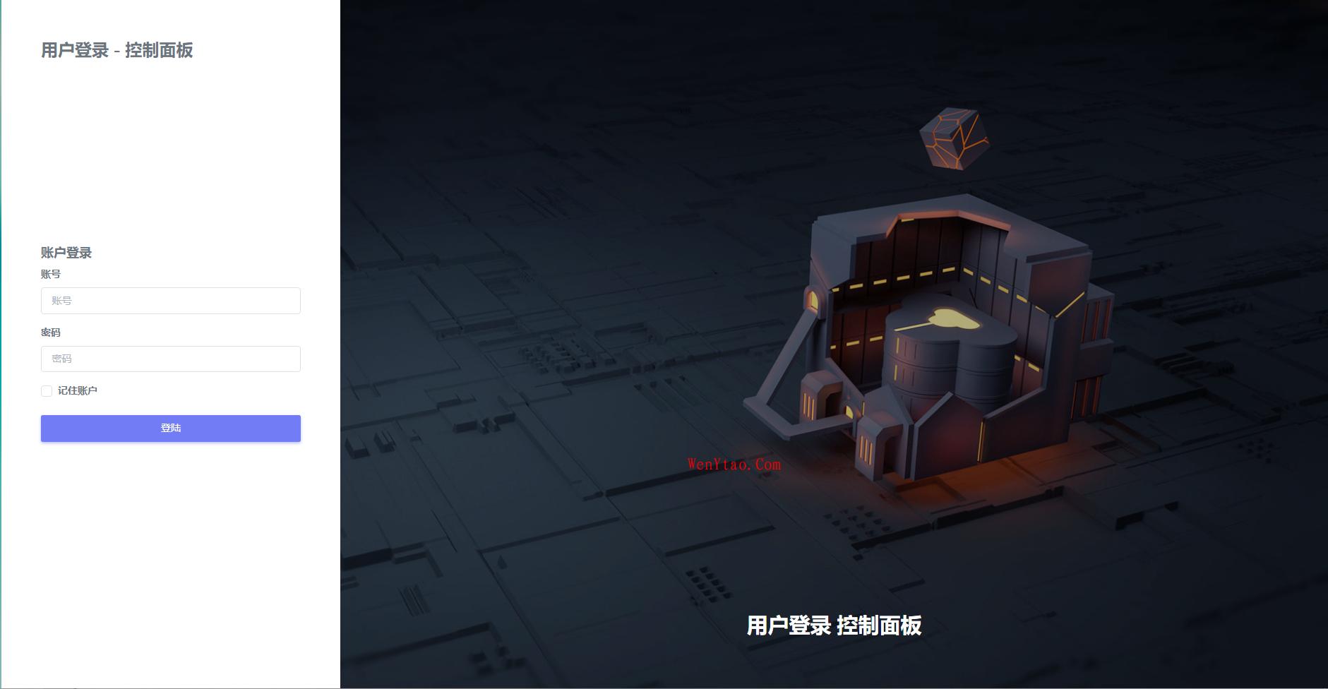 New Cloud - Kangle脚本 自带精品模板+用户自定义防CC 第1张