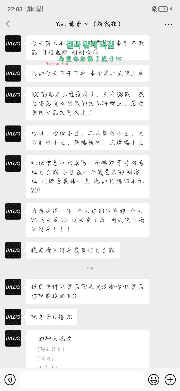 套路狗 QQ 1901863989 手机号码 18336929416 第4张