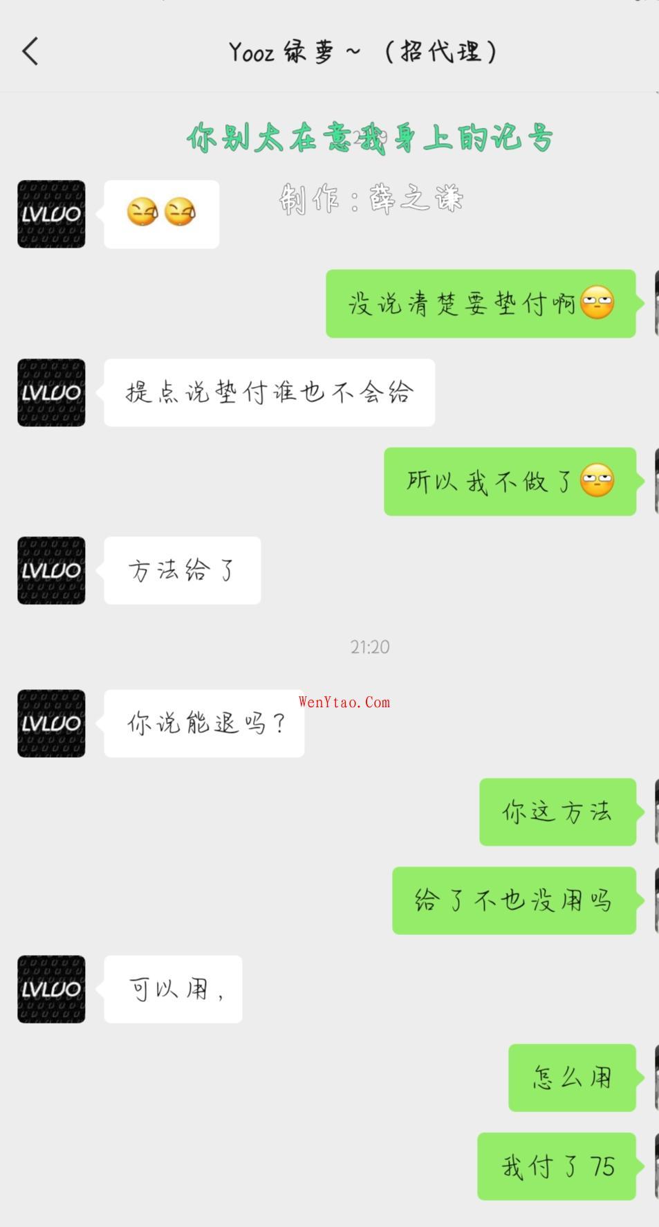 套路狗 QQ 1901863989 手机号码 18336929416 第6张
